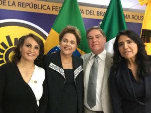 Reunión Dilma Rousseff