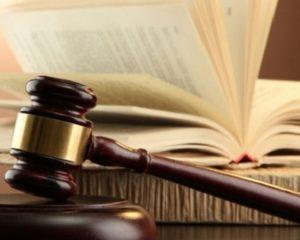 Si hay que reformar el Sistema de Justicia debe de ser para continuar con el impulso que trae hasta hoy